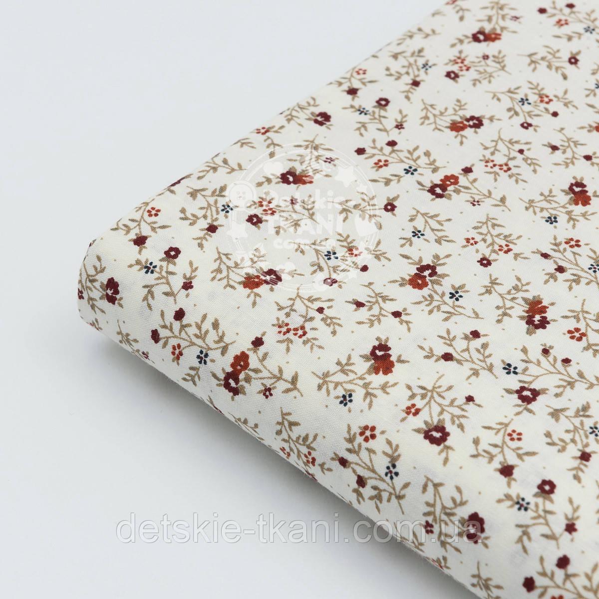 Лоскут ткани №309а с мелкими коричневыми цветочками на бежевом фоне, размер 40*53 см
