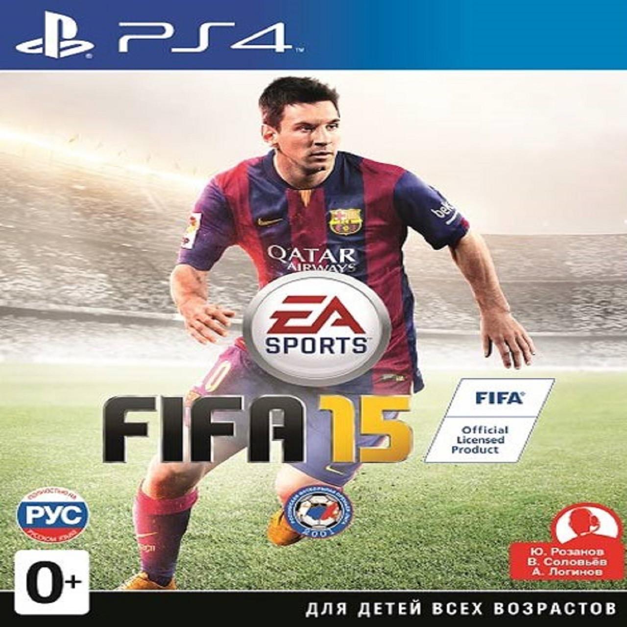 Fifa 15 RUS PS4 (Б/В) {БЕЗ КЕЙСА}