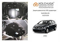 Защита на двигатель, КПП, радиатор для Seat Altea XL (2006-) Mодификация: 2.0 SSI; 1,6 TDI Кольчуга 2.0231.00 Покрытие: Zipoflex