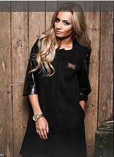 Комбинированное женское пальто, фото 3