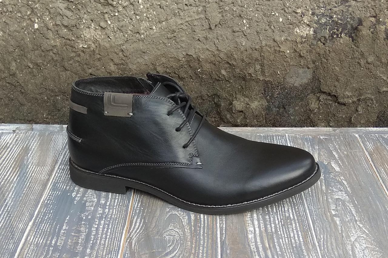 Зимове взуття  Lucky Choice, зимняя обувь