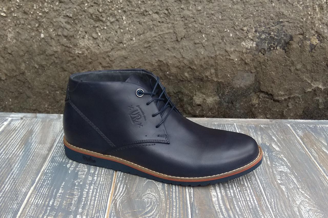 Черевики чоловічі зимові, ботинки мужские зимние Остання пара 44 розмір!