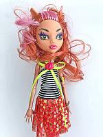 Куклы Monster High Монстер Хай серия Girl Magic Шарнирная (27 см) TOY008