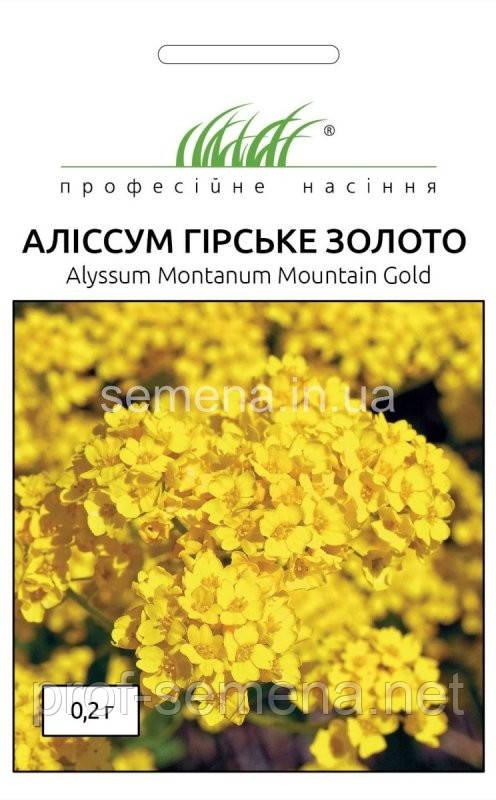Аліссум Гірське золото 0,2 г