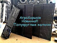 Решета к комбайну НИВА СК-5 (К-Т)