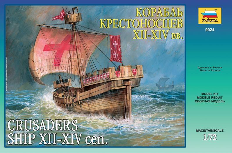 Сборная модель корабля Когг Крестоносцев XII-XIV. 1/72 ZVEZDA 9024