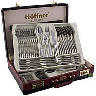 Столовый набор Hoffner