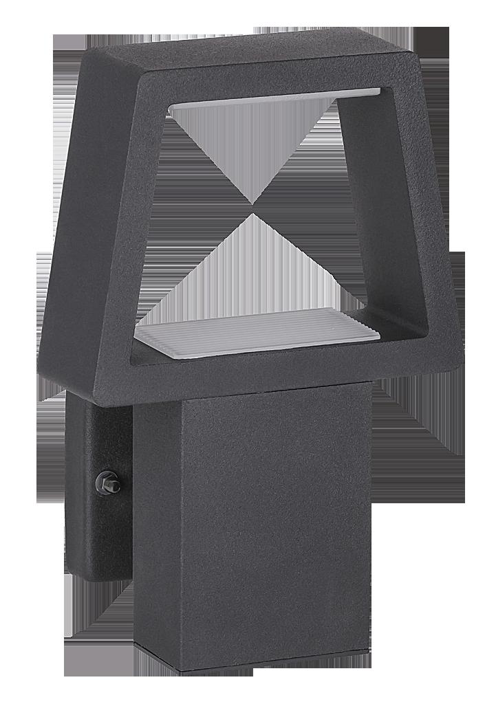 Настенный светильник Rabalux Arizona 8667 1х10,5Вт LED серый/металл