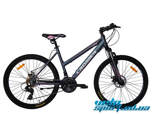 """Горный велосипед Crosser Life 26"""" Серый"""