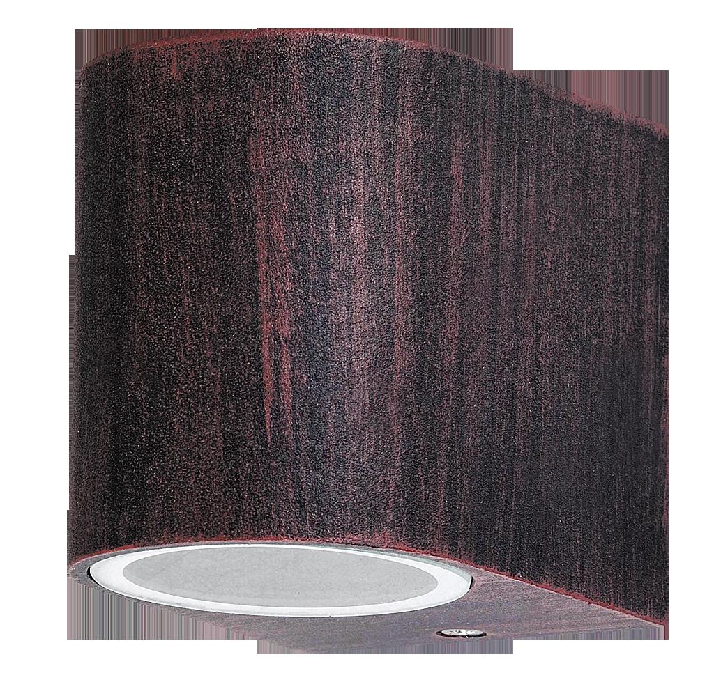 Настенный светильник Rabalux Chile 8018 1х35Вт GU10 белый/металл