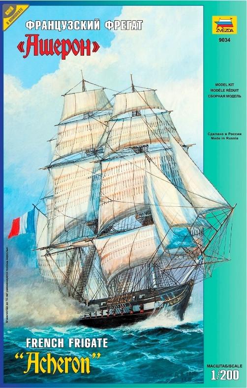 Сборная платиковая модель в масштабе 1/200. Французский фрегат «Ашерон». 1/200 ZVEZDA 9034