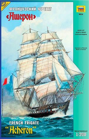Сборная платиковая модель в масштабе 1/200. Французский фрегат «Ашерон». 1/200 ZVEZDA 9034, фото 2