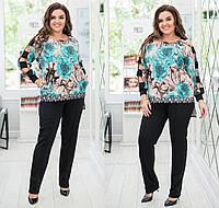 Женский брючный костюм двойка блузка+штаны трикотаж принт цветы батал размеры:50-52,54-56,56-58