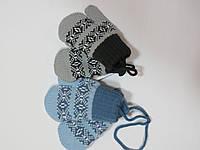 Детские варежки/рукавицы для мальчика Margot Польша р.1год;р.2-3  года