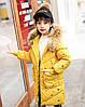 Детский пуховик Облако - 4 цвета, фото 2
