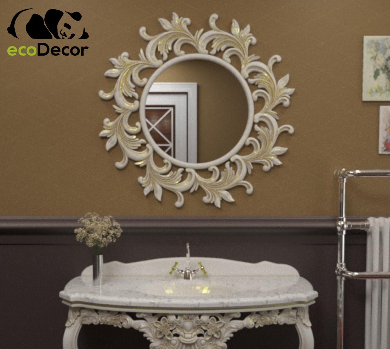 Зеркало в ванную белое с золотом Varna