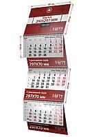 Календари, квартальные, настенные с идивидуальным дизайном