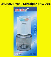 Измельчитель Schtaiger SHG-701