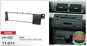 Рамка переходная Carav 11-011 BMW 3 1998-> 1DIN