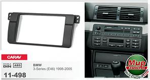 Рамка переходная Carav 11-498 BMW 3 E46 1998-2005