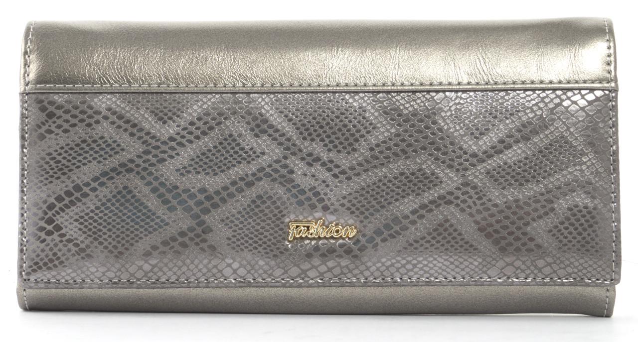 Стильныйженский прочный кошелек из качественнойэко кожи Saralyn art. M0389 серебристый