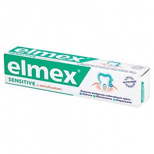 Зубна паста Elmex Sensetive 75 мл
