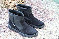Стильные мужские угги черные,натур замша, нубук , фото 1