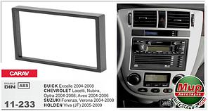Рамка переходная Carav 11-233 Chevrolet Lacetti,  Nubira, Aveo 04-06 2DIN