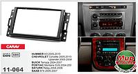 Рамка переходная Carav 11-064 Hummer/Chevrolet/Buick/Pontiac/Saturn/Saab 2DIN