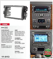 Рамка переходная Carav 11-013 Chevrolet/Buick/GMC/Hummer 2DIN