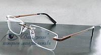 Очки для зрения с диоптриями +/-, безоправные Код:3094