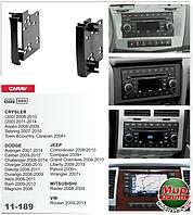 Рамка переходная Carav 11-189 Chrysler/Dodge/Jeep 2DIN