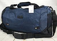 Спортивная, дорожная качественная сумка. Сумка в дорогу. КСС20