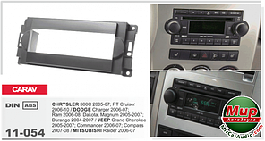 Рамка переходная Carav 11-054 Chrysler 300C 2004-> 1DIN