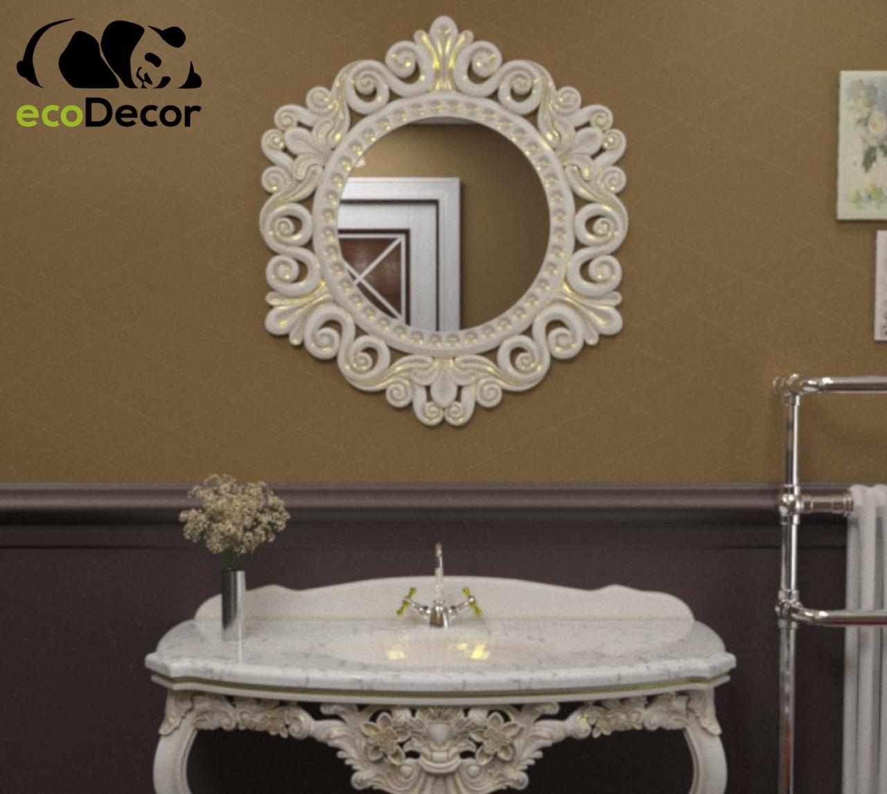 Зеркало в ванную белое с золотом Accra
