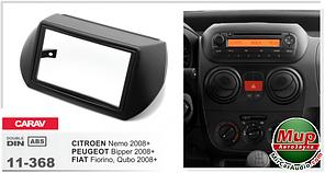 Рамка переходная Carav 11-368 Fiat Fiorino/Citroen Nemo/Peugeot Bipper 08-> 2DIN