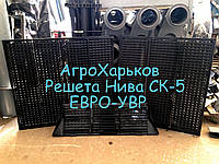 Решета к комбайну НИВА СК-5 (к-т) в Украине