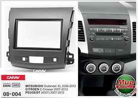 Рамка переходная Carav 08-004 Mitsubishi Outlander XL 2DIN