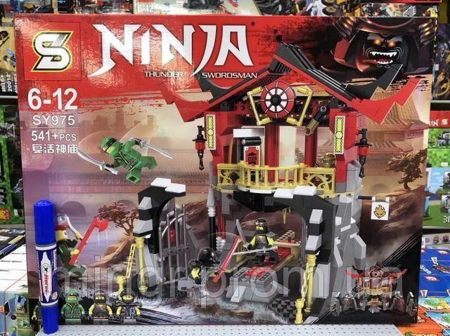 Конструктор Lego 70643 ninjago Храм воскресения SY975 лего ниндзяго