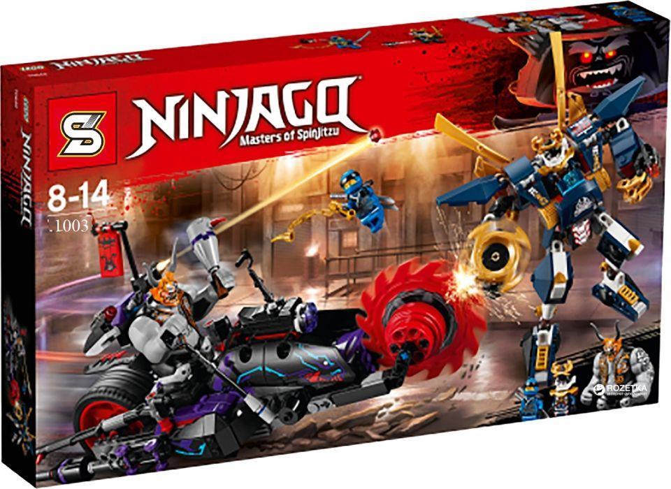 Конструктор Lego 70642 ninjago Киллоу против Самурая X sy1003 лего ниндзяго