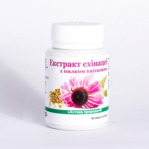 Экстракт эхинацеи 60 капс. по 350 мг.