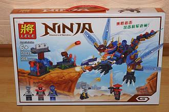 """Конструктор Ninjago Lele 31015 """"Синий дракон"""" 308 деталей Лего Lego ниндзяго"""