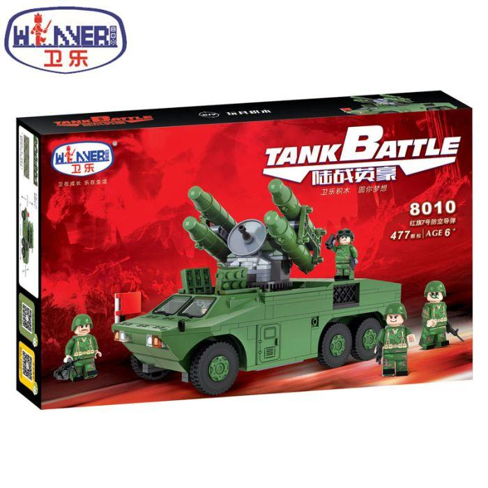 Конструктор lego лего winner 8010 танк град солдаты армия SWAT спецназ