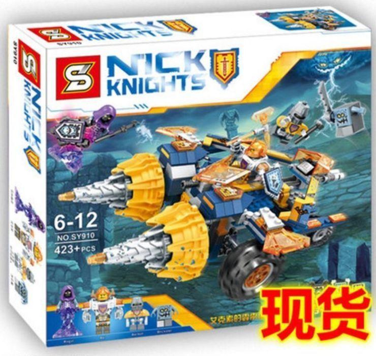 Конструктор sy910 Nexo Knights Lego 70354 Бур-машина нексо найтс лего