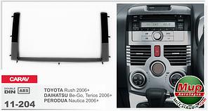 Рамка переходная Carav 11-204 Daihatsu Terios 2006-> 2DIN