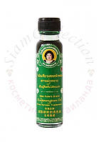 Лечебный жидкий бальзам с маслом орхидеи