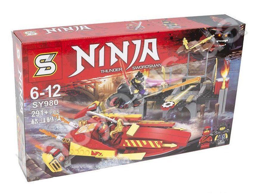 Конструктор SY980 ниндзяго Lego Ninjago 70633 Катана V11 лего ninjago