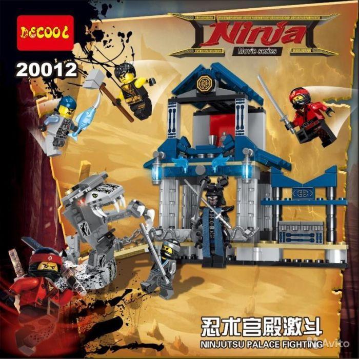 Конструктор Decool 20012 lego Лего ниндзяго ninjago