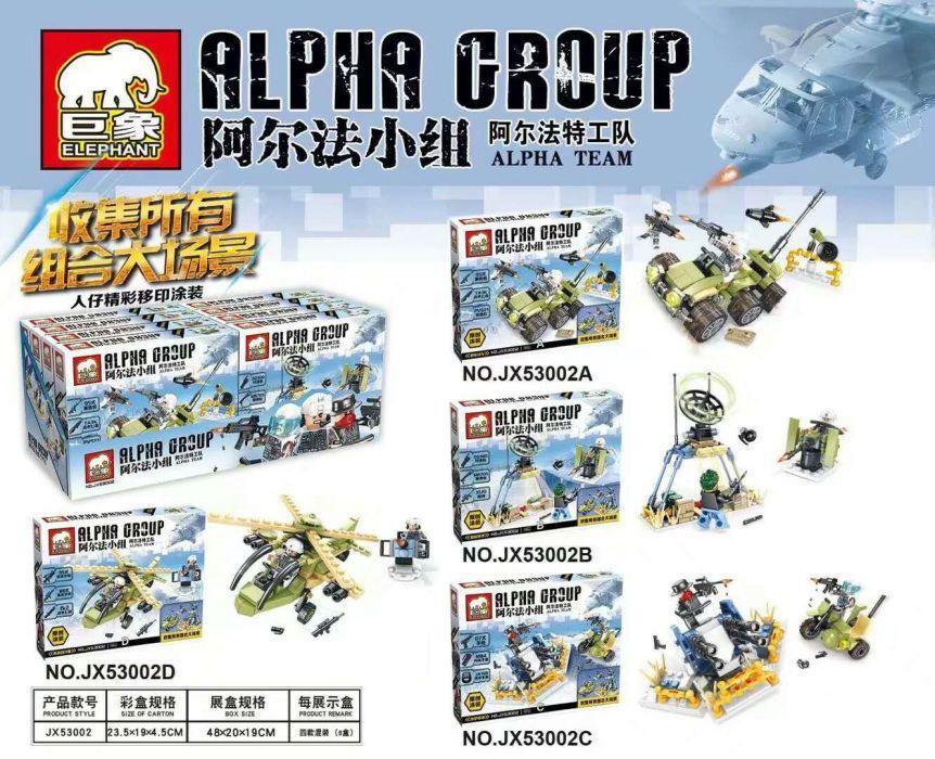 Конструктор jx53002,Арктическая станция swat лего сити lego city