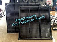 Решета к комбайну НИВА СК-5 (ЕВРО)